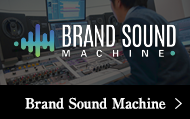 BRAND SOUND MACHINE